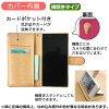 Notebook type smartphone case side difference one point apple (DA009W02) [cancellation, change, returned goods impossibility] for exclusive use of SHARP sharp 507SH Android One Y mobile Y!mobile [collect on delivery impossibility] [bundling impossibility]