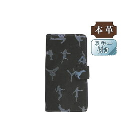 [ミラー付き] OPPO R15 Pro 専用 手帳型スマホケース 横開き ダンスピーポー柄 ユニーク (LW175-H) [キャンセル・変更・返品不可][代引不可][同梱不可]