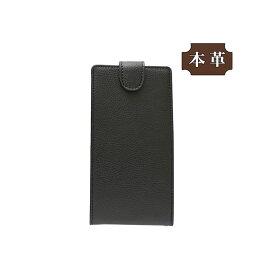 APPLE アップル iPhone XS Max (6.5インチ) 専用 手帳型スマホケース 縦開き 本革スタンダードデザイン (LW104-V) [キャンセル・変更・返品不可][代引不可][同梱不可]