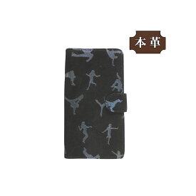 OPPO R11s SIMフリー 専用 手帳型スマホケース 横開き ダンスピーポー柄 ユニーク (LW175-H) [キャンセル・変更・返品不可][代引不可][同梱不可]