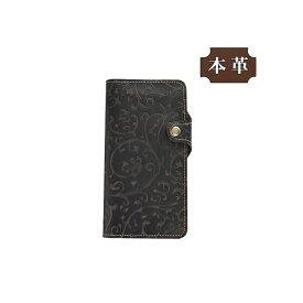 OPPO R11s SIMフリー 専用 手帳型スマホケース 横開き 本革スナップボタン一体型デザイン 唐草風 おしゃれ ブラウン (LW205UNT) [キャンセル・変更・返品不可][代引不可][同梱不可]
