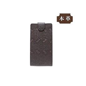 OPPO R11s SIMフリー 専用 手帳型スマホケース 縦開き 牛革 ブラウン (LW227-V) [キャンセル・変更・返品不可][代引不可][同梱不可]