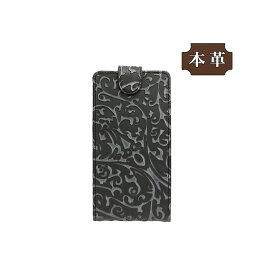 APPLE アップル iPhone XS Max (6.5インチ) 専用 手帳型スマホケース 縦開き ボタニカルパターン ブラック (LW54-V) [キャンセル・変更・返品不可][代引不可][同梱不可]
