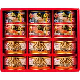 美味しい水産缶詰詰合せ (OKT-100) [キャンセル・変更・返品不可]