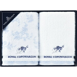 ロイヤルコペンハーゲン ブルーフラワー フェイスタオル2P (59-3369200) [キャンセル・変更・返品不可]