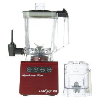 Fukai high power mixer & mil (FJM-186R) [cancellation, change, returned goods impossibility]