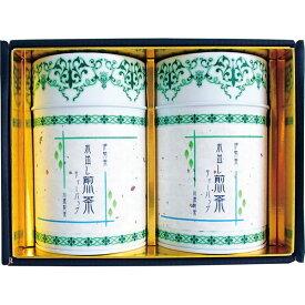 川原製茶 伊勢茶水出し煎茶ティーバッグ詰合せ (GTB-30) [キャンセル・変更・返品不可]