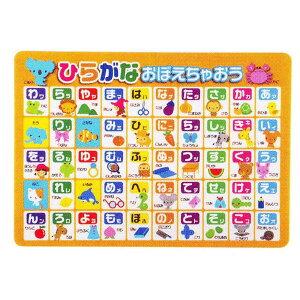 お風呂ポスター ひらがな (2647) [キャンセル・変更・返品不可]