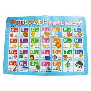 お風呂ポスター アルファベット (2648) [キャンセル・変更・返品不可]