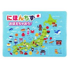 おふろポスター 日本地図 (2764) [キャンセル・変更・返品不可]