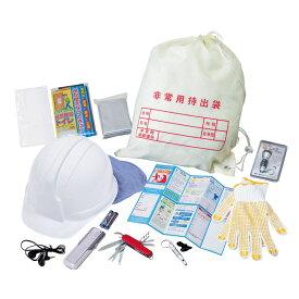防災用ヘルメットセット (BH21-500) 単品 [キャンセル・変更・返品不可]