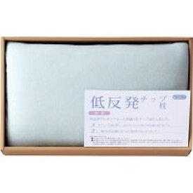 低反発チップ枕 ブルー (3610) [キャンセル・変更・返品不可]