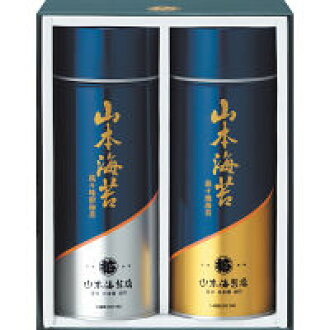 Assorted Yamamoto-noriten laver (YRP3AR) [cancellation, change, returned goods impossibility]