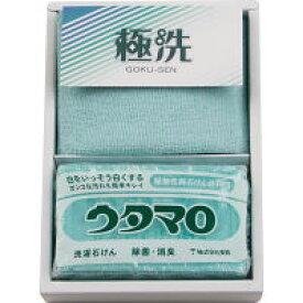 ウタマロ 石鹸・マイクロファイバーハンカチ (UTA-005) [キャンセル・変更・返品不可]