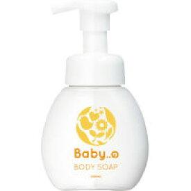 Baby・・の ボディーソープ 200ml (08-280-0050) [キャンセル・変更・返品不可]