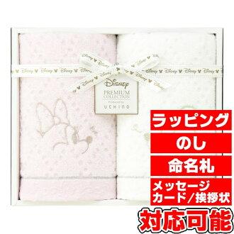 迪士尼高級收集洗臉毛巾2P(WF25694)[退貨、交換、取消不可]