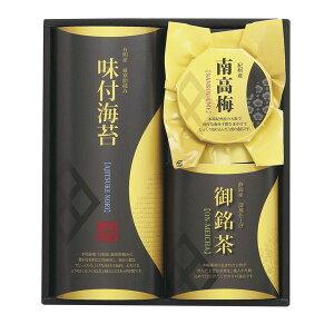 茶・海苔・南高梅詰め合わせ (TA-352) [キャンセル・変更・返品不可]
