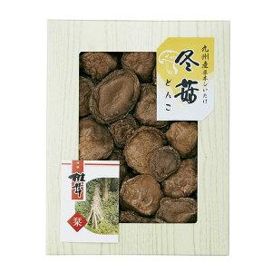 九州産原木どんこ椎茸 (HKT-50) [キャンセル・変更・返品不可]