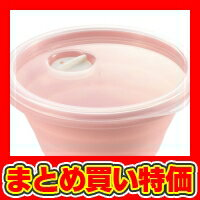 【シリコン冷凍保存容器 ピンク (SS-095) ※セット販売(60点入)】2017年 販促・ノベルティグッズ[返品・交換・キャンセル不可]