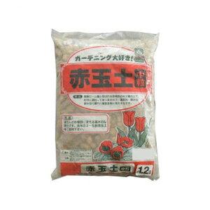 13-2 あかぎ園芸 赤玉土 中粒 1.2L 30袋 [ラッピング不可][代引不可][同梱不可]