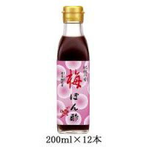 ハグルマ 紀州の香梅ぽん酢 200ml 12本