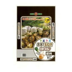 SUNBELLEX ネギ・たまねぎ・にんにくの肥料 5kg×4袋 [ラッピング不可][代引不可][同梱不可]