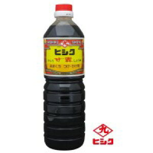 ヒシク藤安醸造 こいくち 甘露 1L×10本 箱入り [ラッピング不可][代引不可][同梱不可]