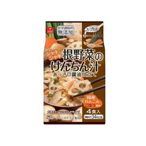 アスザックフーズ スープ生活 根野菜のけんちん汁 35.2g(8.8g×4食)×10袋 [ラッピング不可][代引不可][同梱不可]