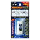 ELPA(エルパ) 大容量長持ち充電池 TSA-125 1833000