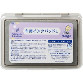 KAWAGUCHI BusyBee パッチワーク用 布用インパクトパッド ライトグレー L 80-884