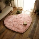 洗える!!ふわふわピンクのハート型おしゃれラグ SWEET(スウィート) 130×150cm