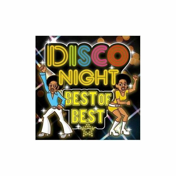 CD DISCO NIGHT BEST OF BEST 懐かしのディスコ・ナイト DQCP-1523