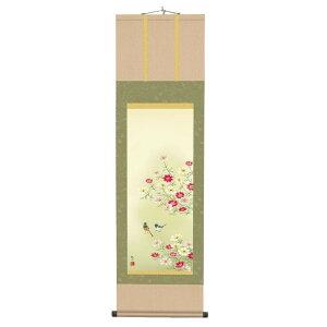 浮田秋水掛軸(尺三) 「秋桜」 212012