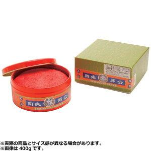 金龍朱肉(練朱肉) 公用 120g KB-3