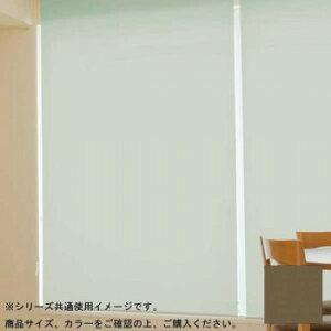 タチカワ ファーステージ ロールスクリーン オフホワイト 幅80×高さ180cm プルコード式 TR-139 ショコラ [ラッピング不可][代引不可][同梱不可]