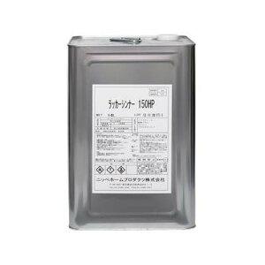 ニッペホームペイント ラッカーうすめ液1500HP 14L [ラッピング不可][代引不可][同梱不可]