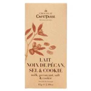 CAFE-TASSE(カフェタッセ) ピーカンナッツ&クッキーミルクチョコ 85g×12個セット [ラッピング不可][代引不可][同梱不可]