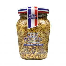 Grey Poupon(グレープポン) オールドスタイル(種入り) 210g×12個セット [ラッピング不可][代引不可][同梱不可]