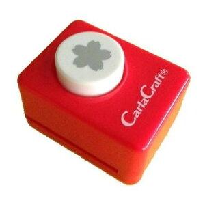 Carla Craft(カーラクラフト) クラフトパンチ(小) サクラM/桜 CP-1 4100680