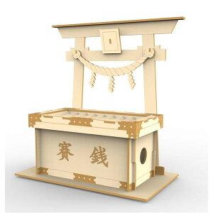 Wooden Art ki-gu-mi 賽銭貯金箱