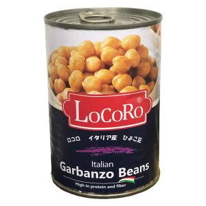 ボーアンドボン ロコロ ひよこ豆 400g×24個 [ラッピング不可][代引不可][同梱不可]