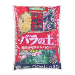 あかぎ園芸 バラの土 バットグアノ入 25L 3袋 [ラッピング不可][代引不可][同梱不可]