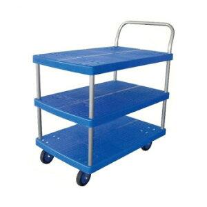 プラスチックテーブル台車 テーブル3段式 最大積載量150kg PLA150Y-T3 [ラッピング不可][代引不可][同梱不可]