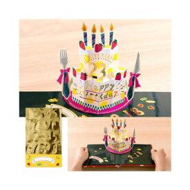 アルバムポップアップ Birthday KPU-51