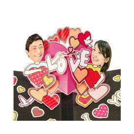 アルバムポップアップ フェイスイン Love you KPUF-10