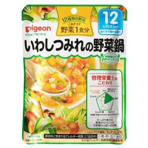 Pigeon(ピジョン) ベビーフード(レトルト) いわしつみれの野菜鍋 100g×48 12ヵ月頃〜 1007737 [ラッピング不可][代引不可][同梱不可]