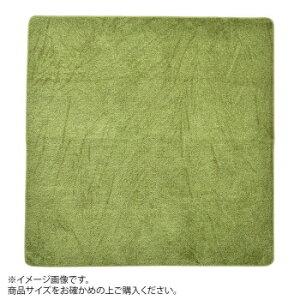 芝生風ラグ シーヴァ 約130×185cm 240622900 [ラッピング不可][代引不可][同梱不可]