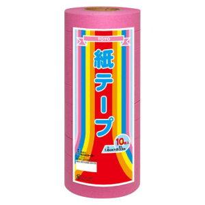 トーヨー 紙テープ10P 桃 1セット 113017