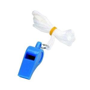 銀鳥産業 ギンポー カラーホイッスル 青 20個セット YO-CWBF