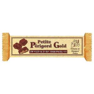 ベキニョール プチ ペリゴール ゴールド(クルミ・チョコレート) 20g 25個セット K2-07 [ラッピング不可][代引不可][同梱不可]